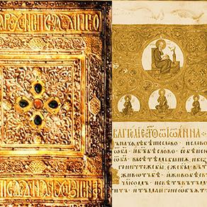 библия-бесика