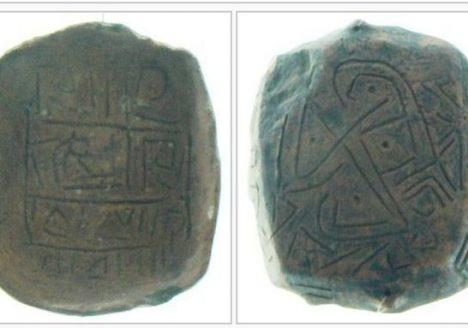 The Votive Tablet from Gradeshnitsa