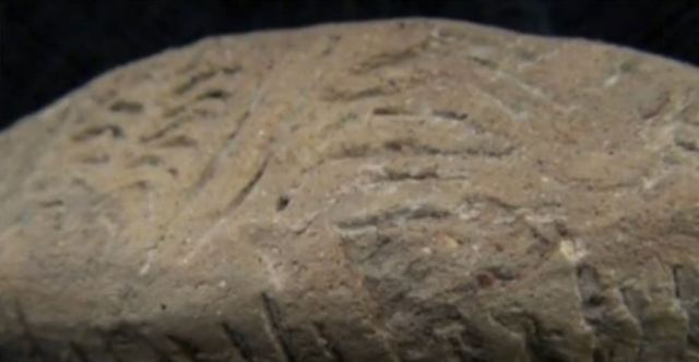 Ancient Thracian Writings in Bulgaria - World's Oldest Writing Slab