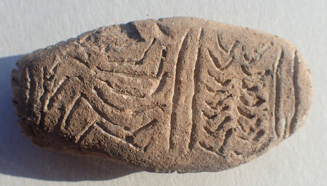 Thracian World's Oldest Writing Discovered near Bulgaria's Nova Zagora